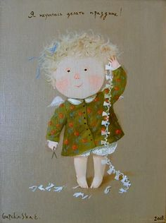 Cute paintings by the Ukrainian artist Evgenia Gapchinska pics) Art Texture, Cicely Mary Barker, Cute Paintings, Ukrainian Art, Art Corner, Sweet Pic, Happy Art, Angel Art, Children's Literature