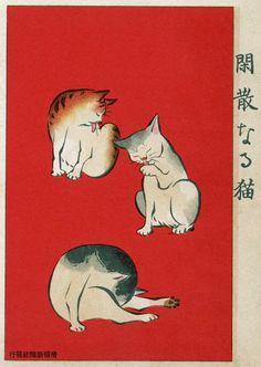 Captioned 閑散なる猫 (kansan naru neko) quiet cats.