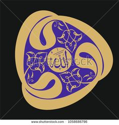 From the Arabic alphabet, wav represents the knowing of the servant and the prostration.