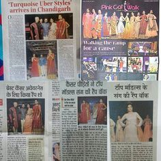 WEBSTA @ turquoise_by_rachit - Yes!!!! Turquoise by Rachit Khanna arrives in chandigarh with big bang.  All over the news in this week.. Visit us 468-E, Sector 35-c, Chandigarh Near Peddlers. Call us at 8427201800. #fashiondesigner #celebrity #tvcelebrity #celebritydesigner #festive #designercollection #designerwear #collection #chandigarh#turquoiseuberstyles #Turquoise_by_rachit #RachitKhanna #chandigarh #ludhiana #newdelhi
