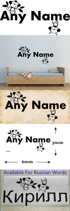 Personalised Monkey Any Name Vinyl Wall Sticker Art Decal Kids Bedroom Baby Wall Decals Customize Color and name Wallpaper Mural $3.97