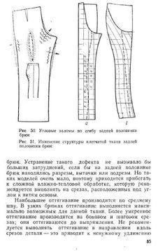 Pantaloni 4