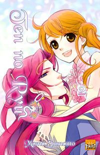 Ten no Ryuu Chi no Sakura Manga - A human baby girl's life is saved by the gift of a dragon fruit and secreted away to live a human life, but years later, when powers seek to eliminate the dragons altogether, this young woman may be the sole means of saving the dragon race and the world.