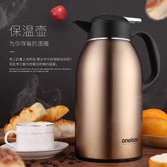 0.8L Double Layer Stainless Steel Vacuum Insulated Jug Thermal Carafe Coffee Pot
