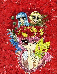 Tags: Anime, Magic Knight Rayearth, Ryuuzaki Umi