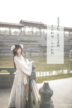 Traditional Chinese hanfu photography.