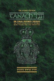 Tanach: Stone Edition , Pocket Size (ArtScroll (Mesorah)) by Rabbi Nosson Scherman. $16.49. Publisher: Mesorah Publications Ltd. (August 23, 2010). Publication: August 23, 2010. Series - ArtScroll (Mesorah)