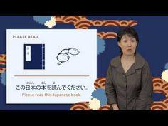 Japanese Language Lesson 19   Te form  Te Kudasai