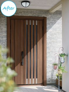 """Door around part reform package """"Easy wall package"""". The entrance is precisely because the face of the housing to welcome our valued customers, """"entrance door"""" also want to be Good """"outer wall"""". With us as """"simple Doarimo"""" Modern Entrance Door, Main Entrance Door Design, Modern Wooden Doors, Modern Exterior Doors, Modern Front Door, Entrance Doors, Home Door Design, Door Gate Design, Door Design Interior"""