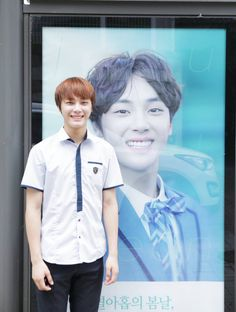 Haknyeon with haknyeon lmao:v Boys Who, My Boys, Watermelon Head, Joo Haknyeon, Produce 101 Season 2, K Idol, Ted Talks, Kpop Boy, Boyfriend Material