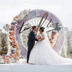 Time of LOVE with Russian planner @russkie_sezony ! They do the most outstanding ceremony set designs 💘! #weddinginspo