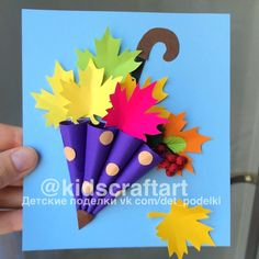 Fall Paper Crafts, Fall Arts And Crafts, Paper Crafting, Daycare Crafts, Preschool Crafts, Classroom Crafts, Halloween Crafts, Holiday Crafts, Thanksgiving Crafts For Kids