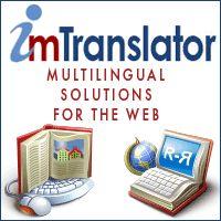 """""""ANDREA HARDWARE BLOG"""" : ImTranslator v. 10.32 Add-on for Firefox"""