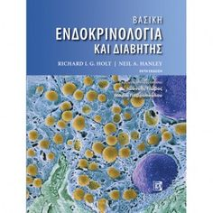 """Read """"Essential Endocrinology and Diabetes"""" by Richard I. Holt available from Rakuten Kobo. Beautifully presented, and now in full colour, the sixth edition of Essential Endocrinology and Diabetes is fully up-to-. Beat Diabetes, Diabetes Mellitus, Diabetes Facts, Diabetes Awareness, Diabetes Books, Cure Diabetes Naturally, Growth Factor, Endocrine System, Natural Treatments"""