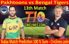 Today Match Prediction-Pakhtoons vs Bengal Match-Who Will Win Live Cricket, Cricket Match, Who Will Win, Bengal Tiger, Ms Gs, Tigers, Bts, Baseball Cards, Sports