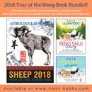 """2018 Sheep Book Bundle Now Available! Save $11.60!  The Sheep in 2018 benefits from very strong """"lung ta"""", the element energy that brings the WINDHORSE of success fortunes. This is helped by the presence of the Heavenly Star of 6 blowing very favourable winds of unexpected goof fortune your way. This is a year of pleasant surprises when good news magnifies the feel-good vibes coming to you. Take advantage of your strong life force but also stay protected by wearing powerful seed syllables…"""
