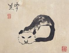 八大山人 - 貓趣圖