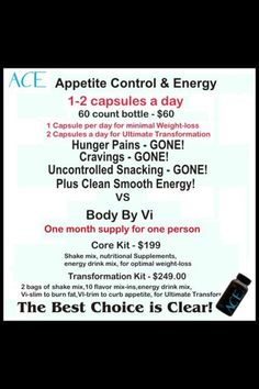 ACE is CHEAPER   $1 a pill!!!