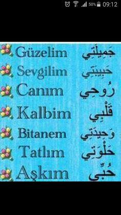 Sms Language, Language Quotes, Arabic Language, English Language Course, English Language Learning, Learn Turkish Language, Learn A New Language, Instagram Profile Picture Ideas, Turkish Lessons