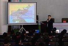 조선민주주의인민공화국에서의 감자채종에 대한 민족토론회 진행