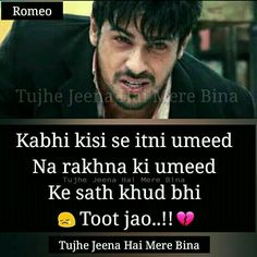 icu ~ 48218667 Pin on To my princess ~ Jun 2017 - Bohot ummeed thi suhana tujhse zindagi guzarne ki par aaj Teri adat se qhud tootchuka hun. Love Hurts Quotes, Hurt Quotes, Love Quotes For Him, Mixed Feelings Quotes, Attitude Quotes, Deep Words, True Words, Dad Quotes, Life Quotes