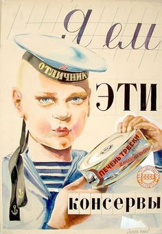 Мы уже как-то рассказывали вам о винтажной рекламе, которая представляла известные бренды по всему миру. Теперь мы хотим познакомить вас с советским м...