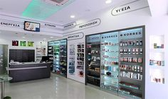 Tsikandilakis.NET, Decoration study, construction, pharmacy design and equipment in the center of Heraklion in Crete, owned by Lagoudakis Pavlos