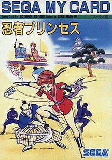 Sega Ninja/Ninja Princess, Arcade, Sega, 1985.