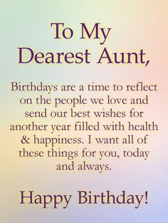 Send Free Sending Wishes - Happy Birthday Card for Aunt to Loved Ones on Birthday & Greeting Cards by Davia. It's free, and you also can use your own customized birthday calendar and birthday reminders. Happy Birthday Wishes Aunt, Birthday Greetings For Aunt, Birthday Quotes For Aunt, Birthday Card For Aunt, Birthday Wishes Cards, Happy Birthday Messages, Meaningful Birthday Wishes, Cousin Birthday, Beste Tante