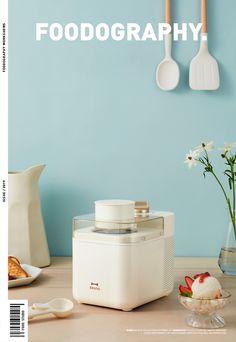 电商摄影 | BRUNO雪糕机 ✖ foodography on Behance Creative Advertising, Advertising Design, Domestic Appliances, Home Appliances, 3d Design, Layout Design, Home Technology, Design Language, Commercial Photography