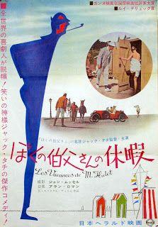Jacques Tati  Las vacaciones de Monsieur Hulot (1953)