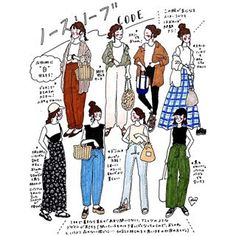Cartoon Outfits, Anime Outfits, Japan Fashion, Fashion Art, Fashion Design, Character Illustration, Illustration Art, M Instagram, Cartoon Art Styles
