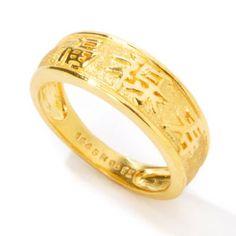 Chinese Wedding Band Fortune Prosperity Longevity