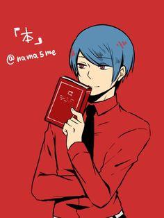 Shuu with book