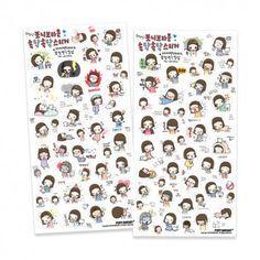 Pony Brown Talk Talk Day & Day Stickers (◕ᴥ◕) Kawaii Panda - Making Life Cuter