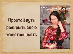 Главная страница Women, Woman