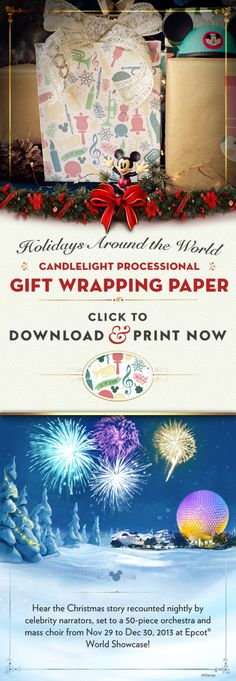 DIY Epcot Candlelight Processional Wrapping Paper #Christmas #Walt Disney World
