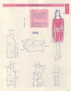 Lady Boutique 2015-11
