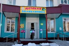 На Сахалине обновленная клиника примет детей (фото)