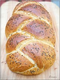 Recipes, bakery, everything related to cooking. Healthy Homemade Bread, Healthy Recipes, How To Make Bread, Bread Baking, Banana Bread, Bakery, Food And Drink, Snacks, Meals