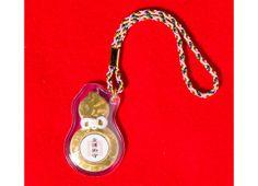 祭事暦・お守り | 出世開運の神様 大阪城豊國神社