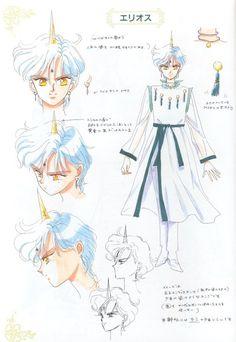 Helios - Sailor Moon Wiki