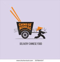 Delivery Chinese food. Vector logo with a Chinese cart. - stock vector