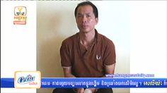 Cambodian News , Khmer News , Hang Meas HDTV , 21 May 2015 , part 07 A