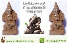 Support #EcoFriendly #Ganesh #Visarjan on This #Chaturthi - http://bit.ly/1OpdEXl    #ganesha #ganeshchaturthi #ganeshutsav