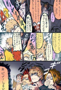 埋め込み Anime Crossover, Buko No Hero Academia, Boku No Hero Academy, Manga, Comic Strips, Twitter, Guys, Living Alone, Pinstriping