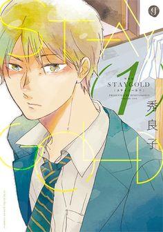 STAYGOLD 1 特装版 (gateauコミックス)   秀良子 http://www.amazon.co.jp/dp/4758073643/ref=cm_sw_r_pi_dp_CJstub028HQ97