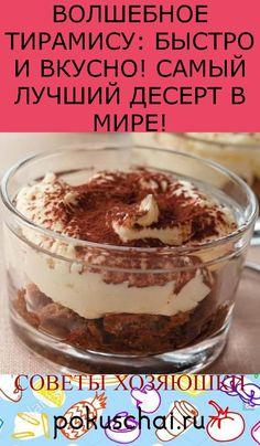 Just Desserts, Tiramisu, Deserts, Food And Drink, Pudding, Baking, Breakfast, Cake, Recipes