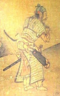 Battle Belt, Chinese Armor, Ancient Armor, Arm Armor, Ancient China, Qing Dynasty, Traditional Chinese, Chinese Painting, Ropes