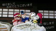 アズーリ・クール・ジャパン 「 ワンピース大好き!フィギュア大好きazu and eriのONE PIECEを探すブログ」 - 謹賀新年
